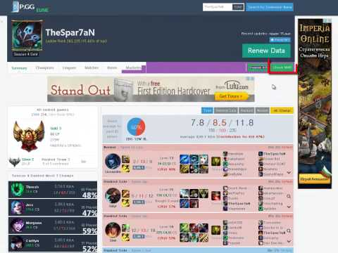 Tutorial #How to check your MMR in League of Legends