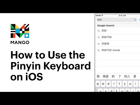 How to Use the Pinyin Keyboard on iOS - Typing in Chinese