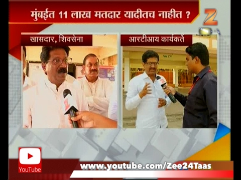 Mumbai | Shivsena | Mp And RTI | Activist On No names In Voters List As Demanding To Re Election