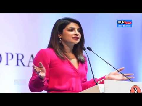 Priyanka Chopra Speaks on Breaking The Glass Ceiling at Penguin Annual Lecture 2017 | HCN NEWS