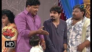 Chalaki Chanti Performance   Extra Jabardasth   21st  September 2018   ETV Telugu