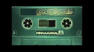 #x202b;النار النار ... يا عباد الله للشيخ عبد الله بن عثمان الذماري#x202c;lrm;