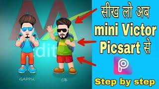 picsart mini victor photo editing  CARTOON VECTOR EDITING IN