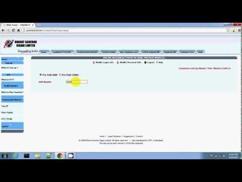 BSNL MOBILE, BROADBAND DATA CARD RECHARGE ONLINE