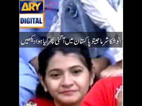 Anushka In Jeeto Pakistan