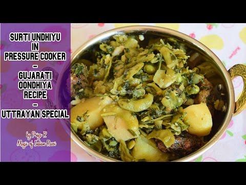 Surti Undhiyu in Pressure Cooker   Gujarati Oondhiya Recipe   Uttrayan Special   MOIR