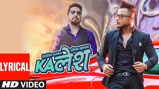 Kalesh Song With Lyrics | Millind Gaba, Mika Singh | DirectorGifty | Latest Hindi Song 2018