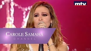 Carole Samaha - Kan ya makan/Ana baacha