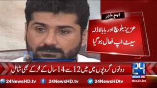 24 News HD exposed new gang war group in Karachi