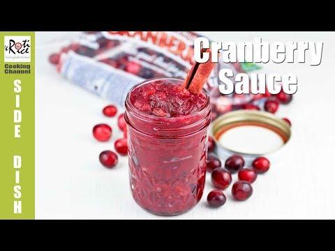 Cranberry Sauce | Roti n Rice