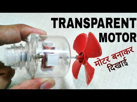 How to Make Dc Motor||Dc Motor||Transparent Dc Motor||Same Cardboard Dc motor||Learn everyone