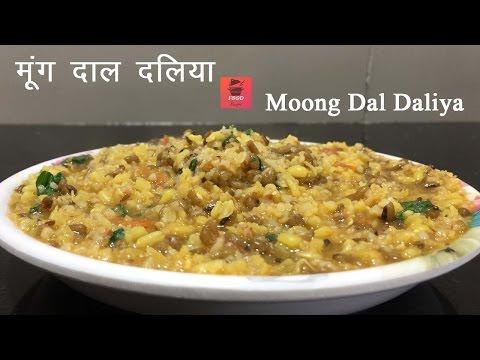 Daliya khichdi Recipe - Dalia pulao with Moong Dal - Broken Wheat Khichdi