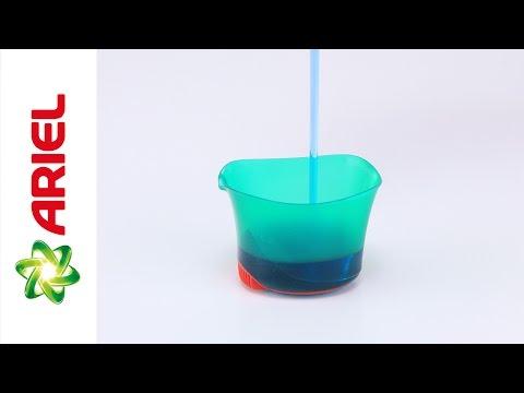 How to Dose Liquid Detergent - Ariel