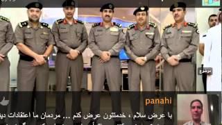تعرض به دو نوجوان ایرانی در فرودگاه عربستان و بازگشت از مکه!