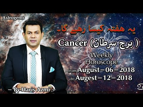 Cancer Weekly Horoscope from Monday 6 August 2018 to Sunday 12