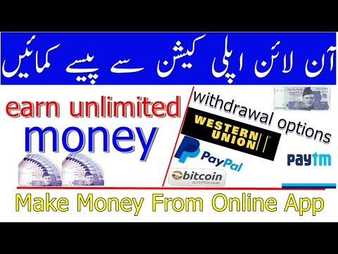 paypal,Make Money From Online App,bitcoin,paypal,western union