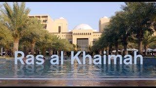 United Arab Emirates, Ras al Khaimah