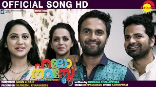 Kandukothiche   Official Song HD   Hello Namasthe   Vinay Forrt   Bhavana   Miya   Sanju