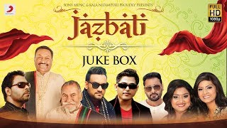Album Jazbati - Jukebox | Kala Nizampuri & Jaidev Kumar