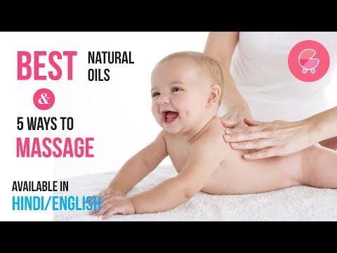 Best Baby Massage Oils & Ways to Massage  For Strong Bones| बच्चे को मालिश करने के तेल और तरीके