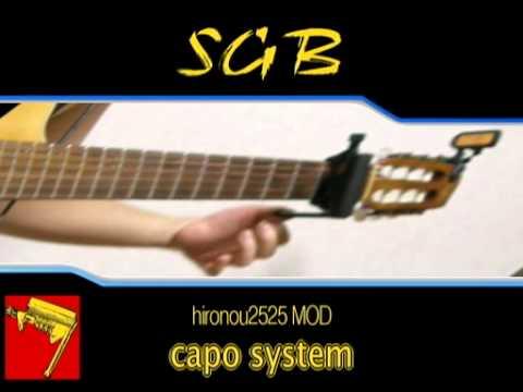 SGB Capo Demo  「改造スパイダーカポ」