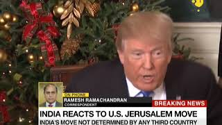 Breaking News: India reacts to US Jerusalam move