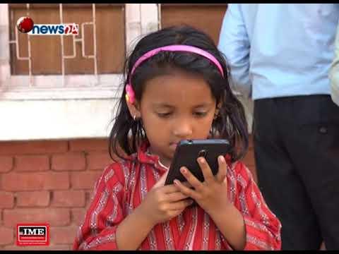 'डिजिटल ड्रग्स'ले बालबालिको स्वास्थ्यमा गम्भीर असर पार्दै' - NEWS24 TV