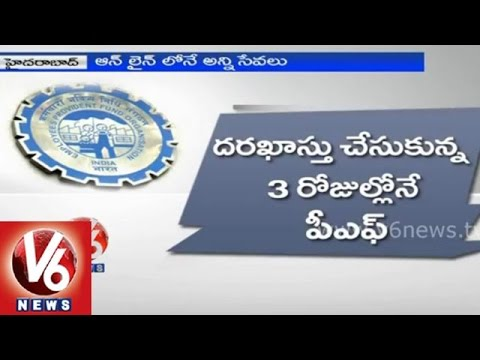 Employees Provident Fund Organisation provides online services