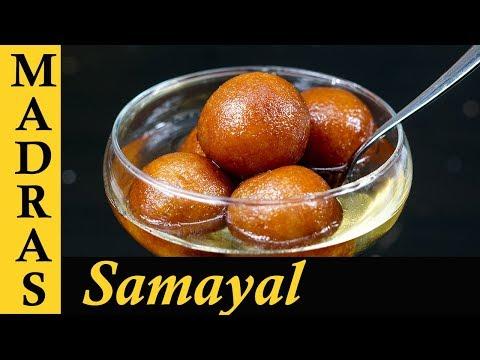 Bread Gulab Jamun Recipe in Tamil | How to make Gulab Jamun in Tamil