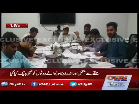 Voters list issue for 2018 election ; PTI start preparation for Voters list