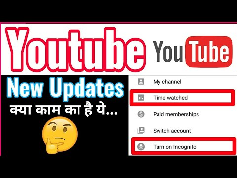 Youtube New Updates || New Updates in Youtube App #timewatched #turnonincognito || By Technical Gear