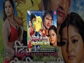 Dil Le Gayi Odhaniya Wali Bhojpuri Full Movie Featkhesari La