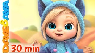 🍉 Baby Videos | Cartoon | Nursery Rhymes by Dave and Ava 🍉