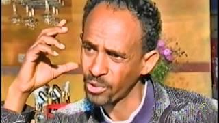 PEM | Eritrean Golden Old Movie ጋሻ ውሕጅ #1 | old but very good Movie | ERIትራ