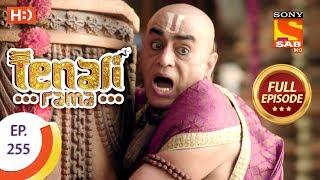 Tenali Rama - Ep 255 - Full Episode - 28th June, 2018