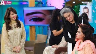 Contouring Tips by Masarrat Misbah | Ek Nayee Subah with Farah | 29 August | APlus