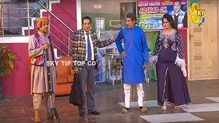 Iftikhar Thakur and Tariq Teddy with Sardar Kamal Stage Drama Wah Tera Joban Comedy Clip 2019