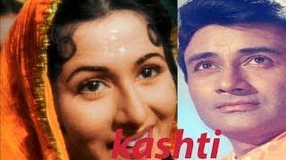 Kashti Full Hindi Movies | Devanand | Geeta Baali | Bollywood Movies | Hindi Evergeeen Movies