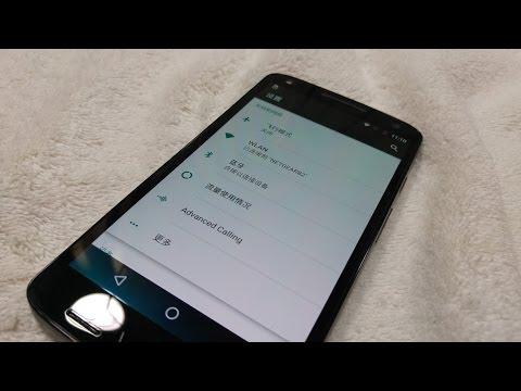 Motorola Droid TURBO 2 How to change Language Settings back to English or any available language Mot