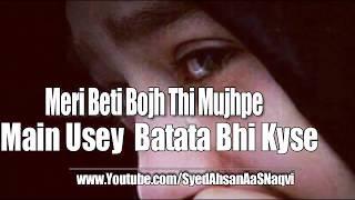 Meri Beti Bojh Thi Mujhpe Main Usey Ye Batata Bhi Kyse ᴴᴰ 😢 - Very Heart Touching - Silent Message