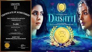 DRISHTTI   Short Film   Mugdha Godse   Umang Jain   MN Productions