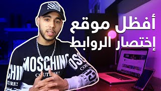 linkat4all l أحسن موقع عربي لإختصار الروابط العائد لألف ظهور أكثر من 8 دولار للبلدان العربية