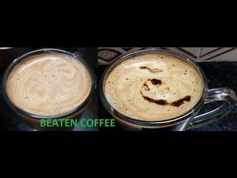 beaten coffee or Indian Cappuccino (Malayalam)