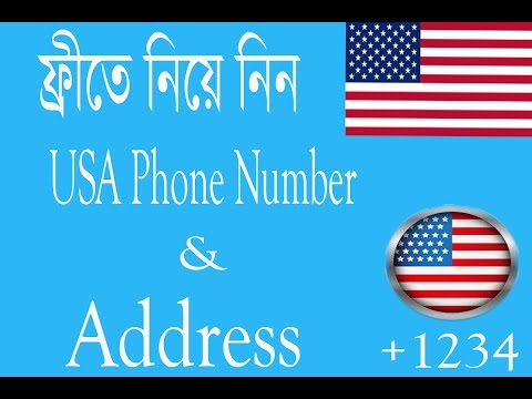 How  to get  Free' USA Number &  Address'  From Bangladesh | Bangla Tutorial