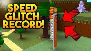 ROBLOX BUILD A BOAT   SUPER SPEED GLITCH!