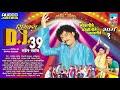 Download  Jagdish Patil 👌Agri Koli song 🎶 dJ✌patil_vishal MP3,3GP,MP4