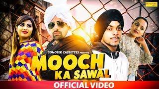 Mooch Ka Sawal | Ashoka, Sonika Singh | Kuwar Virk | Latest Haryanvi Songs Haryanavi 2019 | Sonotek
