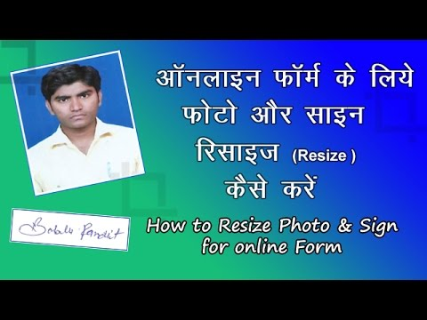 How to Resize Photo and Sign for Online Form Using Microsoft Picture Manager (KQR16)