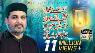 balaghal ula be kamalehi - Hafiz Noor Sultan Siddique