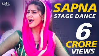 सपना ने करी सारी हदें पार | New Sapna Dance 2017 | Sapna Hot Stage Dance, Haryanvi Song 2017